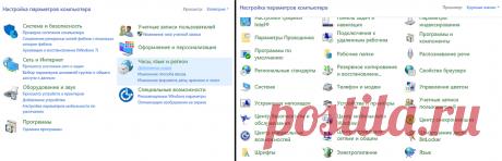 Как узнать пароль от Wi-Fi с компьютера | (не)Честно о технологиях* | Яндекс Дзен