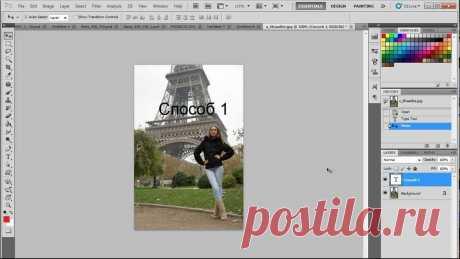 Как в фотошопе уменьшить картинку (35 фото) ⭐ Забавник
