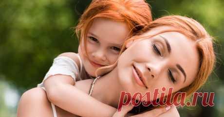 В детстве моя младшая дочка приносила домой котят и собак, а теперь решила привести двух деток - emakar.ru