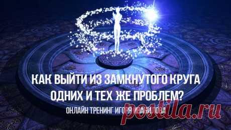Игорь Иванилов — блог, новости, вопросы, фото и видео, моя страница, контакты