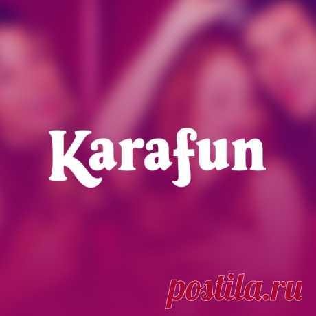 Бесплатная Программа Караоке - Плеер KaraFun