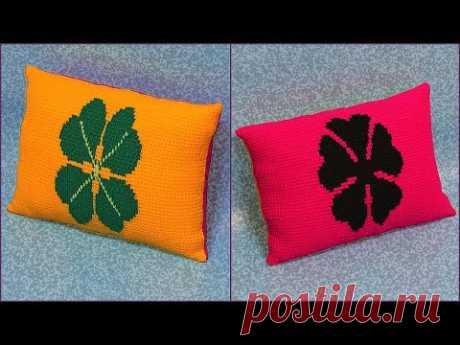 Подушка Клевер тунисским крючком (Tunisian crochet cushion pillow)