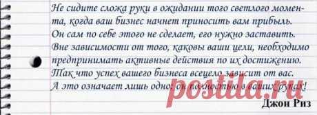 Создание и продвижение сайтов в Одессе! Недорого... - Реклама в интернет