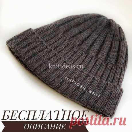 Похожие статьи:Вяжем мужскую шапку очень быстро и просто из толстой пряжи спицами.Жаккардовый узор для шапки.Простейший двухсторонний узор для шарфа.