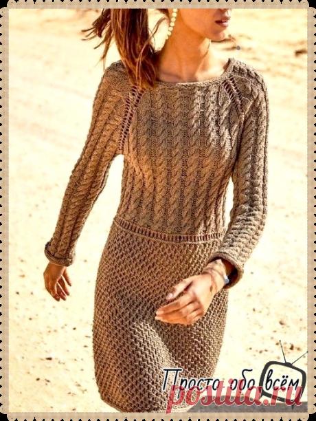 Красивые платья спицами с описанием и схемами. Много идей. | ПРОСТО ОБО ВСЁМ | Яндекс Дзен