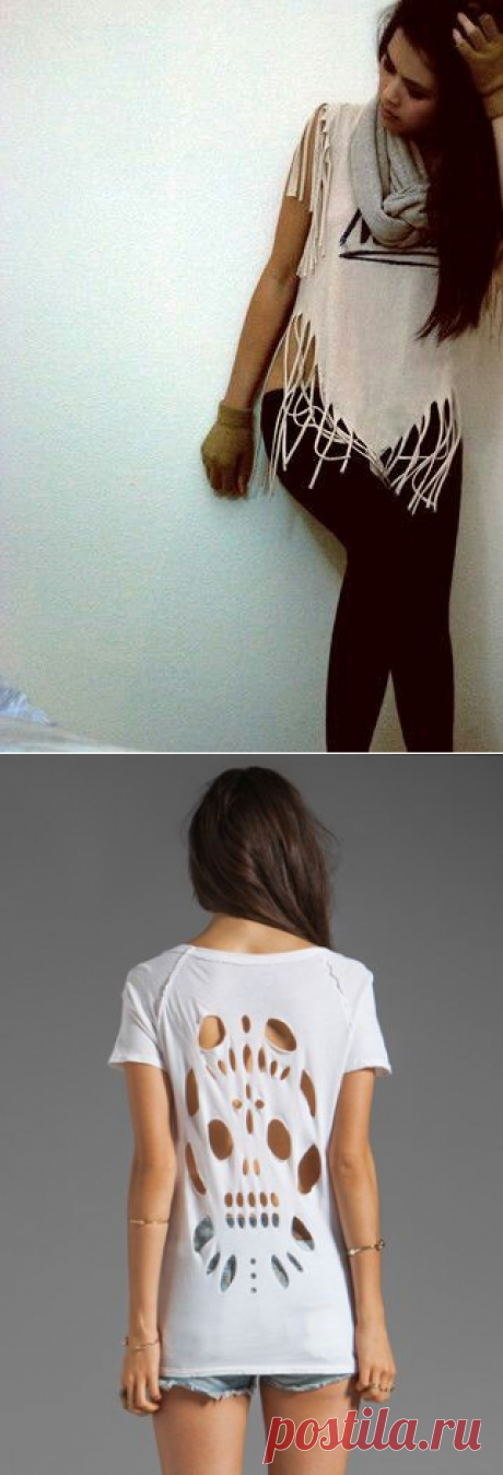 БАХРОМА И РАЗРЕЗЫ !!!  Переделки футболок DIY