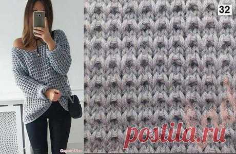 Крупный узор для вязания пуловера спицами   Создавай сам   Яндекс Дзен