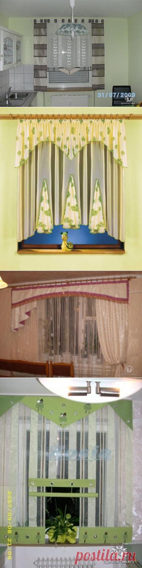 Las variantes de las cortinas para la cocina.