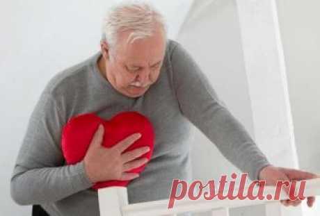 Инфаркт миокарда. Что делать до приезда скорой? Это нужно знать! Инфаркт миокарда. Что делать до приезда скорой? Это нужно знать! Инфаркт никогда и никто не ждёт. Удар случается совершенно неожиданно для окружающих.