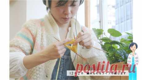 Практически каждый день Итои Симбун  вяжет варежки. Очень много схем детских варежек