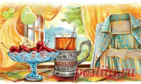 День должен начинаться с прекрасного.... Удачи вам, везения, тёплых улыбок и хороших новостей!