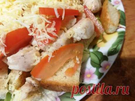 Упрощенный «Цезарь» по-домашнему: делюсь рецептом своего любимого салата | Наша Дача | Яндекс Дзен