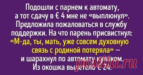 18историй олюдях, которые переехали изстраны, новдуше остались русскими . Чёрт побери