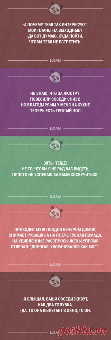 Прикольные фразы и забавные мысли в картинках с надписями (18 шт)