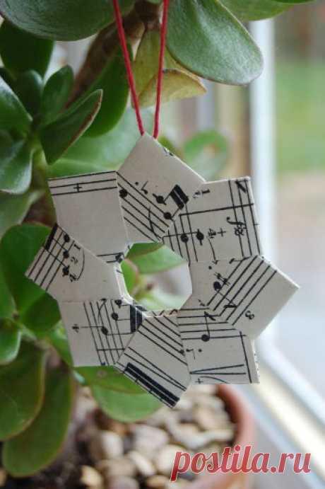 Елочная игрушка – оригами