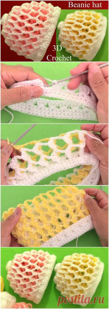 Вязание для 3D реверсивный Шапочка в двух цветах