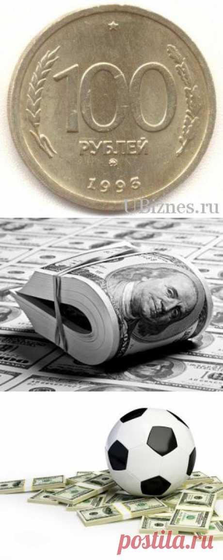 Топ 10 фактов о деньгах. Интересные истории о финансах. Часть 2.   uBiznes.ru