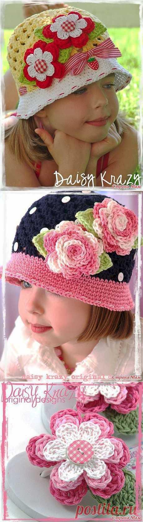 Для юных модниц: шапочка от Daisy Krazy кючком. Мастер-класс + схемы.