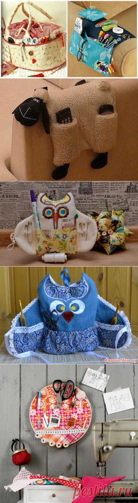 Забавные и удобные органайзеры из ткани — Сделай сам, идеи для творчества - DIY Ideas