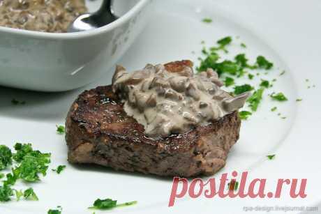 Французская кухня Мясо говядина