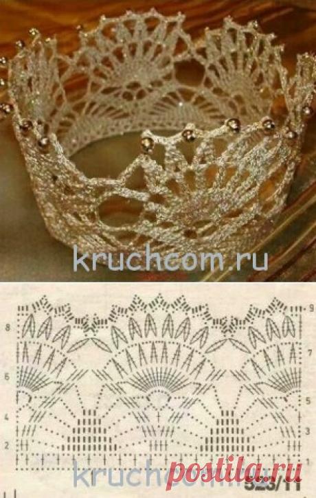 Вязаная корона для девочки : Вязание крючком, схемы вязания, бесплатное вязание крючком