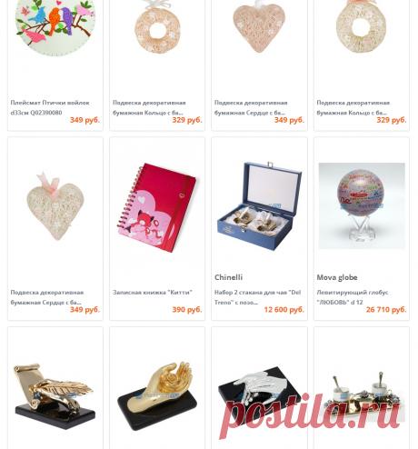 Подарки на день Валентина, подарки на 14 февраля, день влюбленных