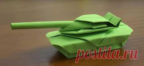 Как сделать танки оригами - пошаговая схема и видео Боевую технику делают обычно в качестве поделки на 23 февраля или на День Победы - 9 Мая. Это может быть пушка, военный корабль, самолет или танк. Делают