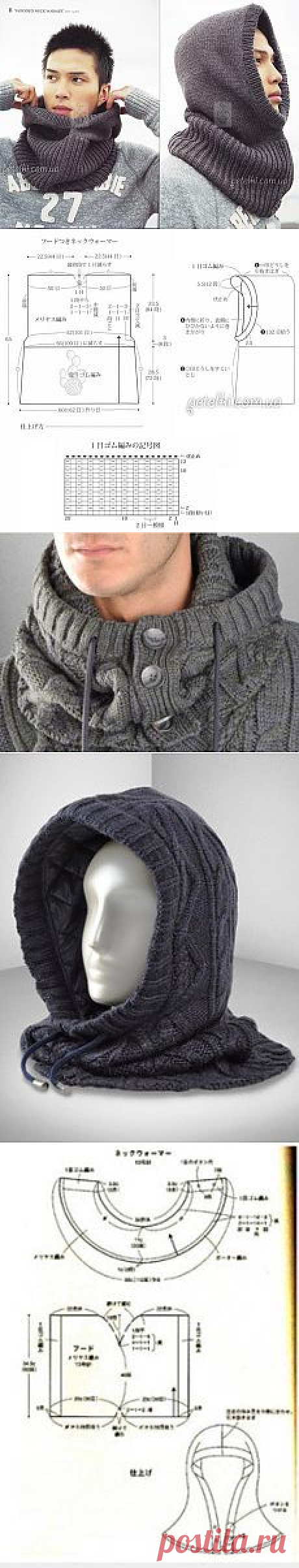 (13) Вязаный мужской снуд / шапка-капюшон спицами. | вязание. шапки,береты,шарфы