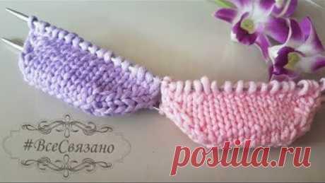 Набор петель для вязания от мыска. НЕ ДЖУДИ!! Набор петель крючком для вязания носков и варежек