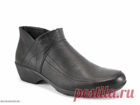Ботинки женские Отико 08008 Демисезонные полуботинки из натуральной кожи на небольшом устойчивом каблуке