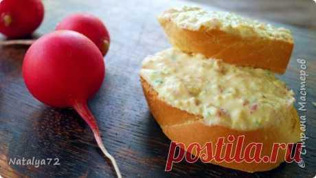 Вкуснейшая намазка на хлеб за 2 минуты! Предлагаю попрбовать быстрый, простой и полезный рецепт закуски-намазки из редиса. Такая закуска подходит, как для завтрака, так и в дорогу, на пикник и даже на праздничный стол можно подавать в виде канапе...