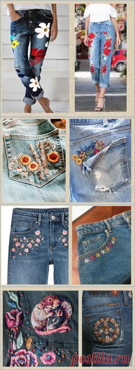 Джинсы с вышивкой - настоящий стиль настоящего лета - большая подборка для вашего вдохновения - Сам себе мастер - медиаплатформа МирТесен