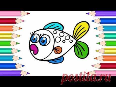 (1) Как Нарисовать Рыбу🐠Раскраски для Детей Рыба🐟Мультик Раскраска - YouTube
