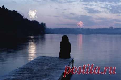 Одиночество— это шанс научиться зависеть отсебя