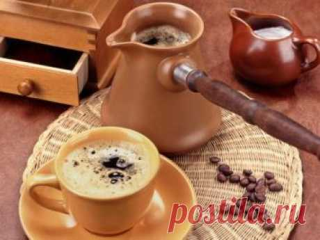 How to make ideal coffee: top-10 secrets about which not all know the Heading Leisure - Cookery: How to make ideal coffee: top-10 secrets about which not all know. Read the latest news of events on Joinfo.ua