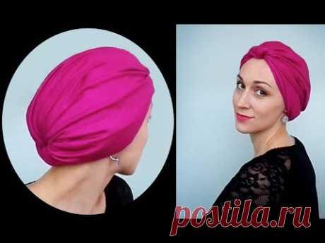 Тюрбан (чалма) - как красиво повязать палантин или пашмину на голову со складочками.