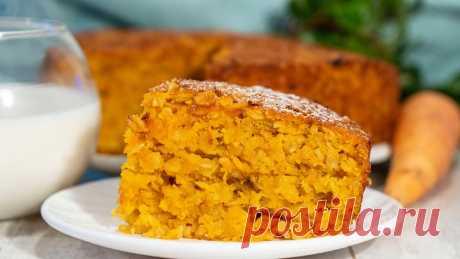 Морковный пирог с овсянкой к чаю – полезный десерт! | Найди Свой Рецепт | Яндекс Дзен