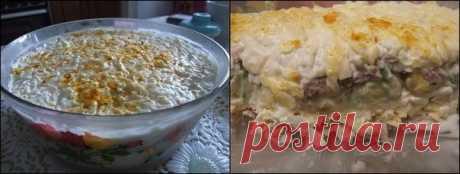 Как приготовить салат курица под шубой - рецепт, ингридиенты и фотографии