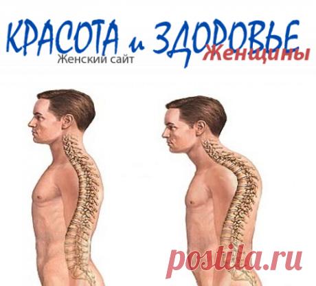 #Болезнь_Бехтерева: симптомы и лечение Болезнь Бехтерева или анкилозирующий спондилоартрит является одной из форм артрита, которая в первую очередь влияет на позвоночник, а иногда и на другие суставы.