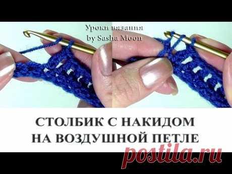 TEJEMOS por el GANCHO - el poste con nakidom sobre el nudo aéreo — el Yandex. El vídeo
