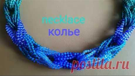Колье из бисера. Necklace