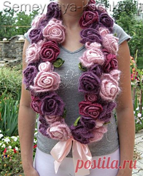 Вяжем шарф из роз крючком — ПРОСТАЯ СХЕМА для начинающих.   Семейная Кучка