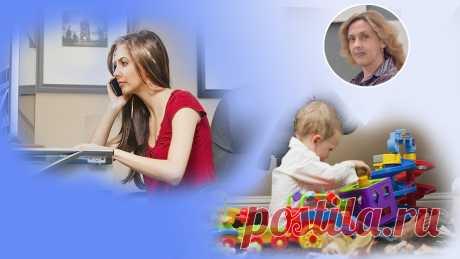«Маменькин сынок»: причины и последствия. Делюсь опытом клиентов | Ольга Зимихина | Яндекс Дзен