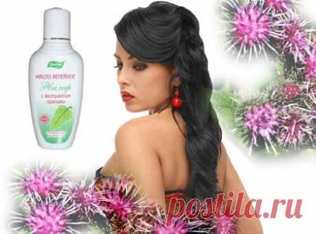 Репейное масло для волос применение , отзывы . Репейное масло для роста волос, от выпадения волос , маски для волос с репейным маслом , как наносить репейное масло на волосы | Уход за волосами