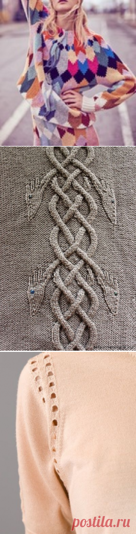 Модное вязаное