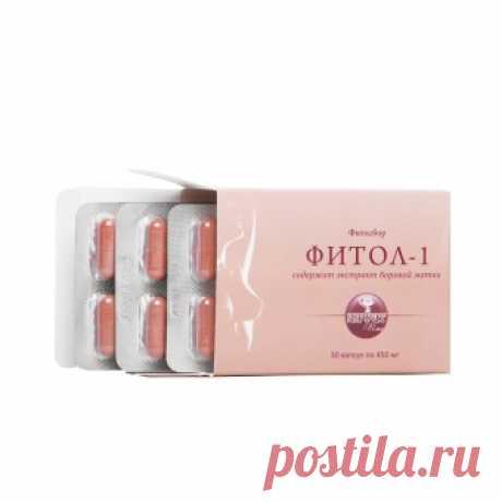Фитосбор в капсулах «Фитол-1» с экстрактом боровой матки - Алфит Плюс
