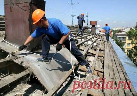 Как добиться капремонта если течет крыша? | Алексей Демидов