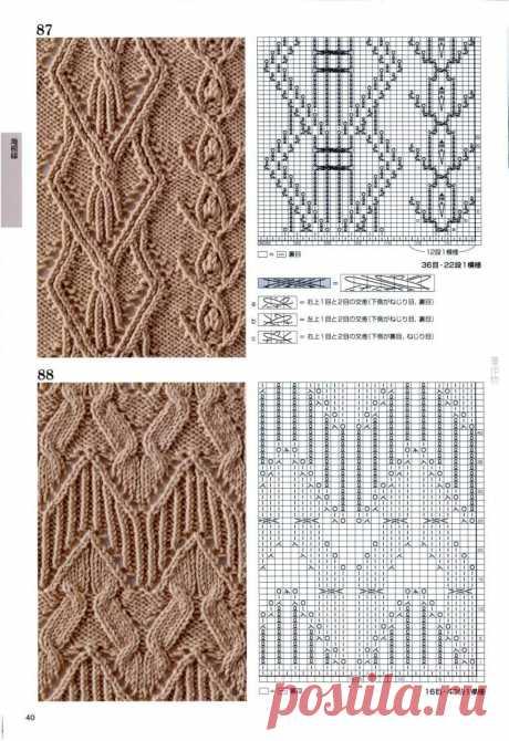 Японские ажурные узоры - часть №4 - Модное вязание