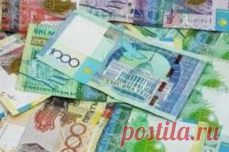 """Сегодня 15 ноября отмечается """"День национальной валюты — тенге в Казахстане"""""""