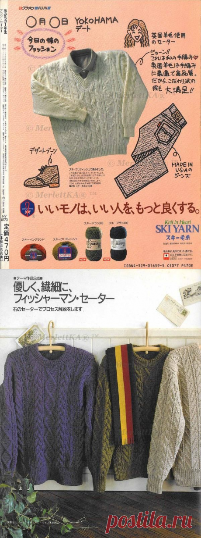 Подробная японская обучалка по вязанию кос (аранов)